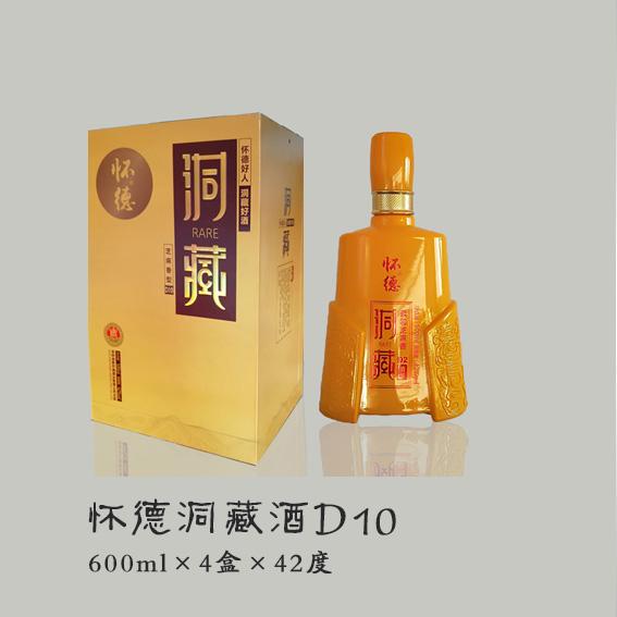 万博manbext手机官网登录注册藏酒D10