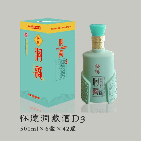 万博manbext手机官网登录注册藏酒D3