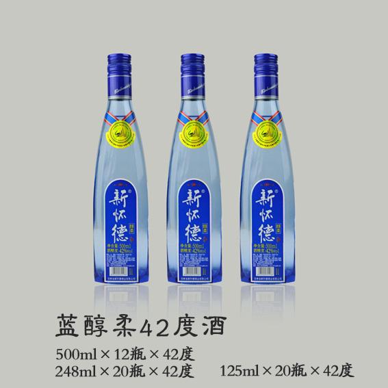 蓝醇柔42度酒